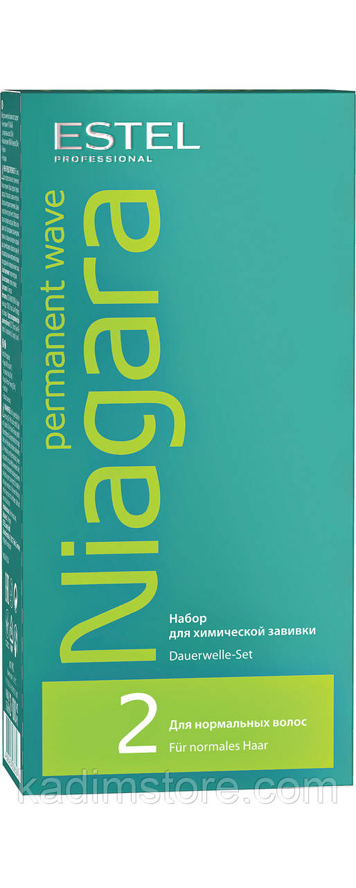 Набор для химической завивки нормальных волос Estel Professional NIAGARA, 2*100 мл