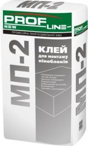 Клей Profline для піноблоків МП-2, 25 кг