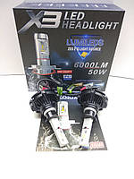 Комплект Автоламп LED X3 Lumileds Z ES, H1, 6000LM, 50W, 9-32V