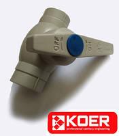 Кран 32 полипропиленовый шаровый Koer для холодной воды