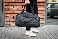 Спортивная мужская сумка Nike FR-X серая, фото 1