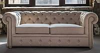 Диван-кровать Честерфилд, фото 1