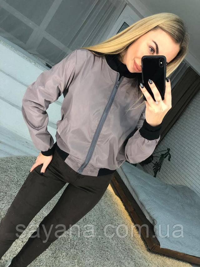 женская весенняя куртка-бомбер