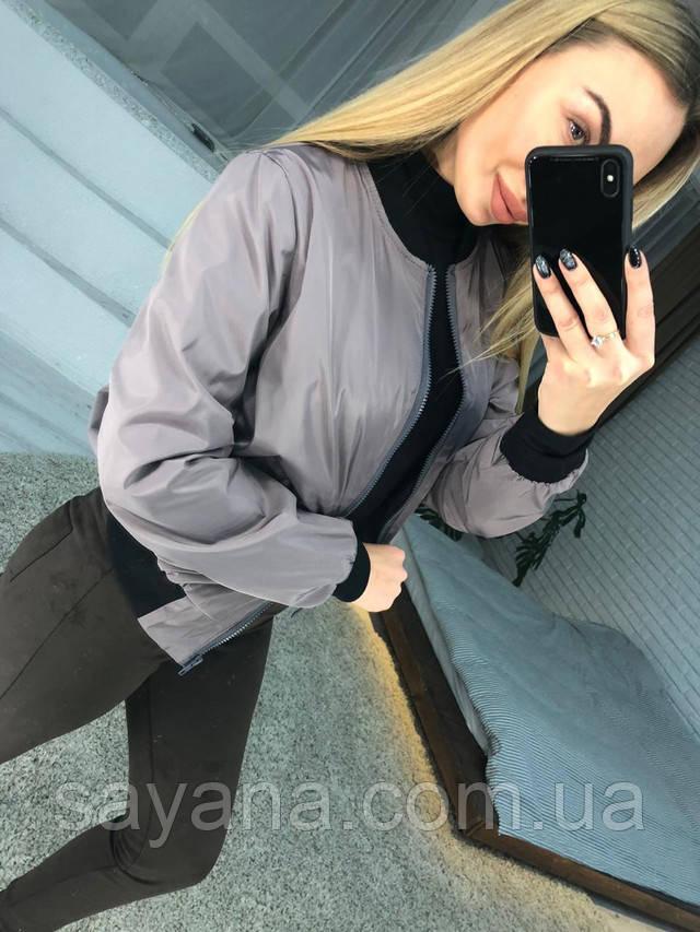 женская куртка-бомбер опт