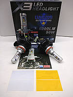 Комплект Автоламп LED X3 H11, H8, H9, H16(JP), 6000LM, Lumileds Z ES, 50W, 9-32V