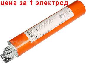 Сварочные электроды по алюминию на 3,2 мм