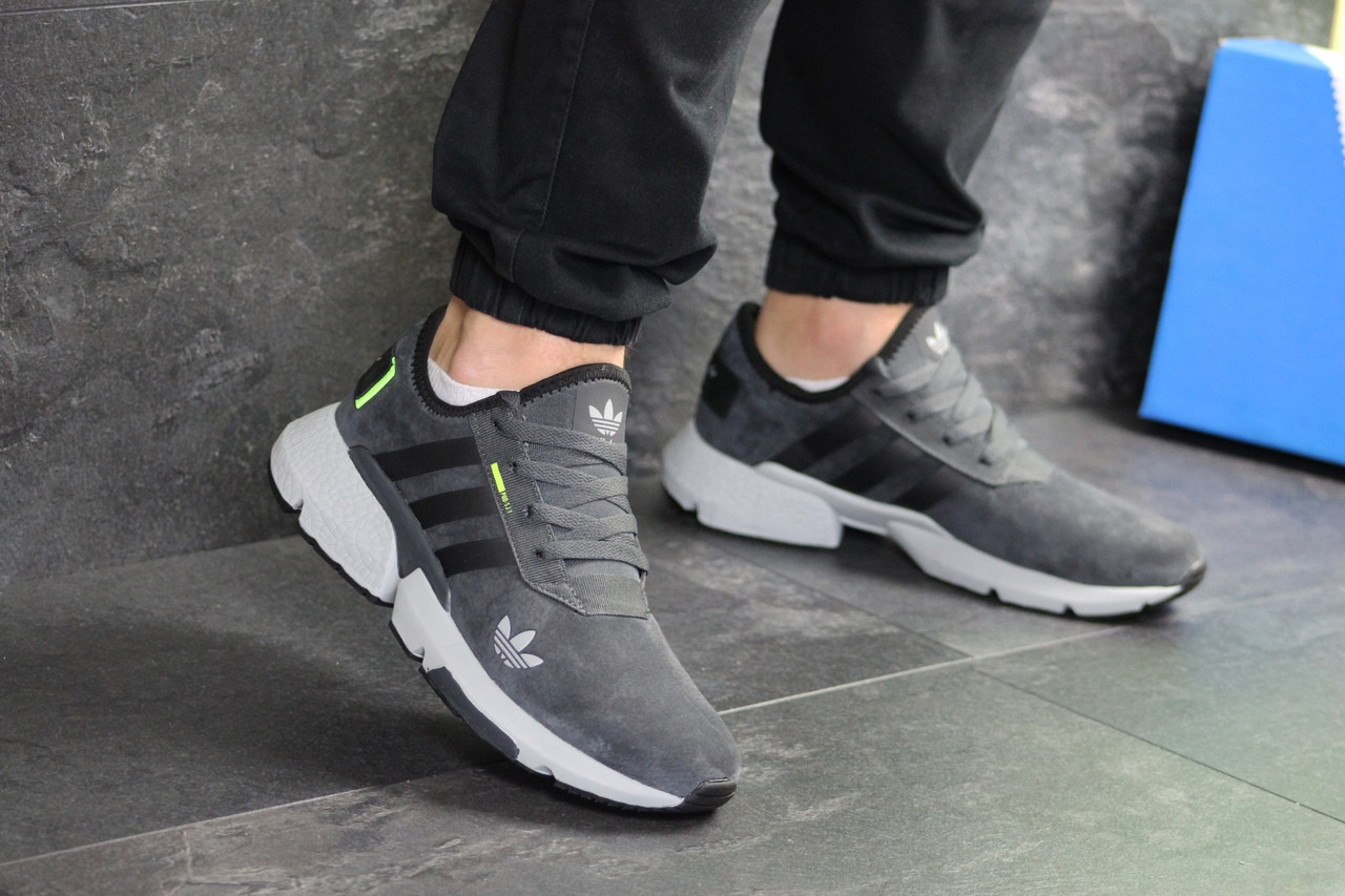 Мужские кроссовки Adidas (Серые)
