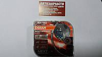 Лампа галогенная Osram Night Breaker Laser H7 12V 55W +150% к-т