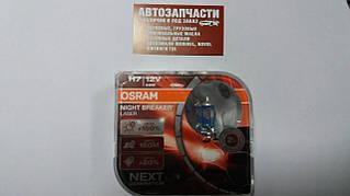 Лампа галогенна Osram Night Breaker Laser H7 12V 55W +150% к-т
