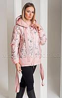 Стильная демисезонная куртка с лентами