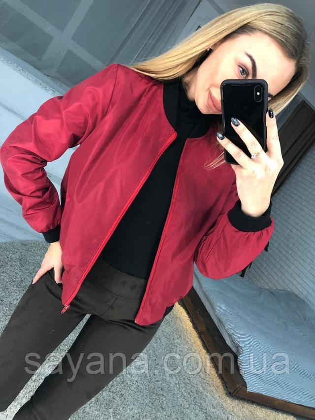 женская куртка-бомбер интернет