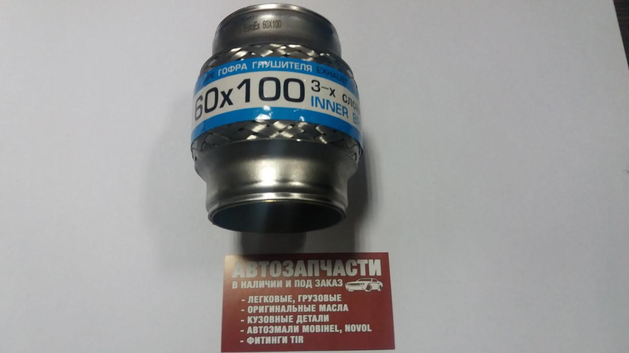 Гофра приемной трубы 60х100 (3-х слойная) EuroEx