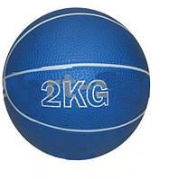 Мяч медицинский (медбол) Zelart SC-8407-2 2кг