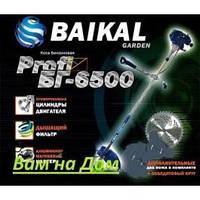 Коса бензиновая BAIKAL PRO БГ-6500 PROFI