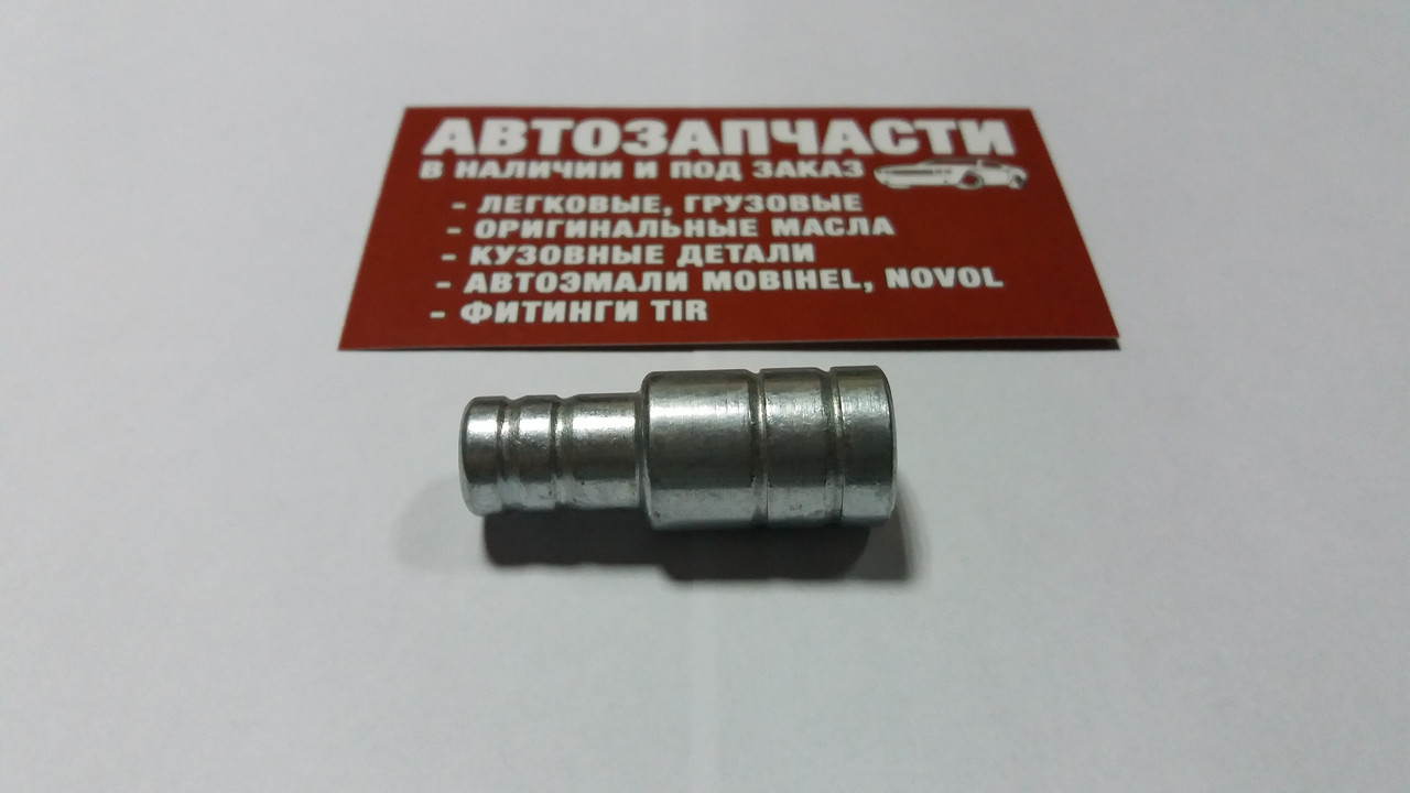 Переходник шланга Д12 - Д18 металлический