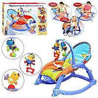 Шезлонг-качалка детский  Joy Toy 7179