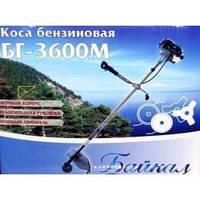 Коса бензиновая БАЙКАЛ БГ-3600М