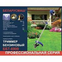 Коса бензиновая БЕЛАРУСМАШ ББТ-6900