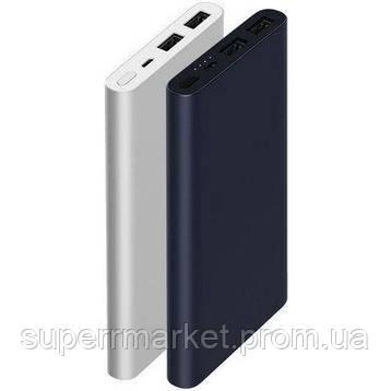 Универсальный аккумулятор Xiaomi Mi Power 2 10000 mAh Silver Quick Charge 3.0 2USB, фото 2