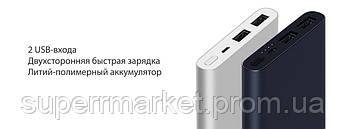 Универсальный аккумулятор Xiaomi Mi Power 2 10000 mAh Silver Quick Charge 3.0 2USB, фото 3