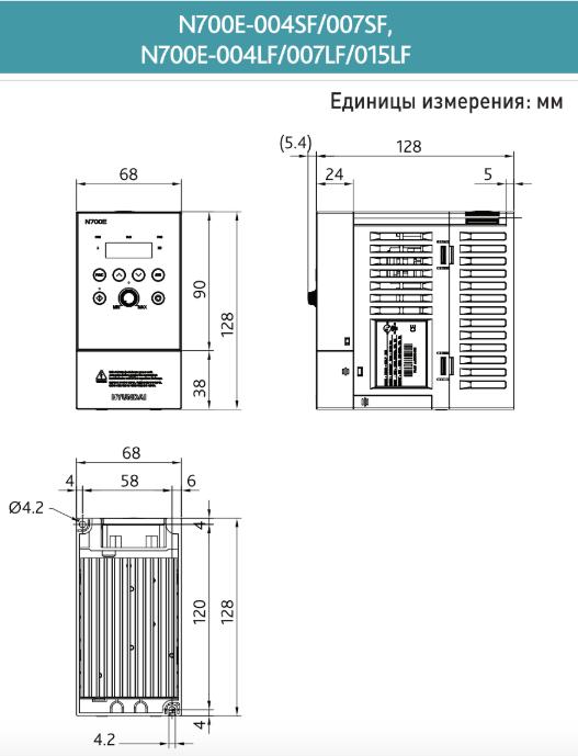 Структурна схема N700E - малюнок