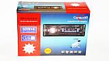 Автомагнітола Sony 1289 ISO - MP3+FM+USB+microSD-карта, фото 8
