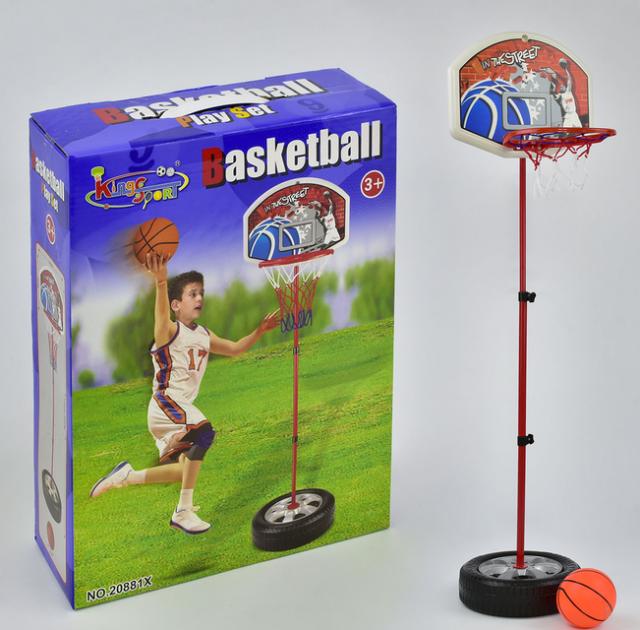 Баскетбол 20881 Х