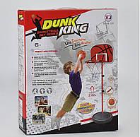 Баскетбольное кольцо XJ-E 00901 A , высота 117 см