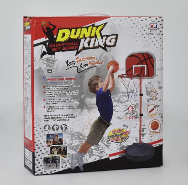 Баскетбольное кольцо XJ-E 00802 B, высота 165 см