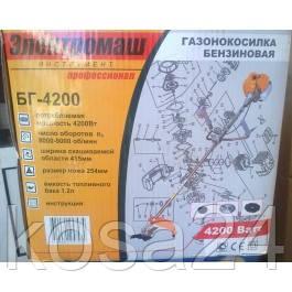 Коса бензиновая ЭЛЕКТРОМАШ БГ-4200