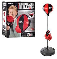 Набор боксерский детский напольный. Груша боксерская для мальчиков и перчатки.
