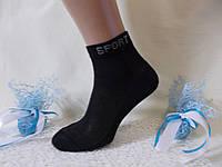 Мужские короткие носки сетка 44-46 (29) SPORT  Украина Житомир