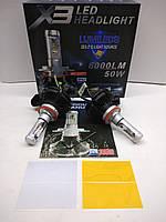 Комплект Автоламп LED X3 H9, 6000LM, Lumileds Z ES, 50W, 9-32V