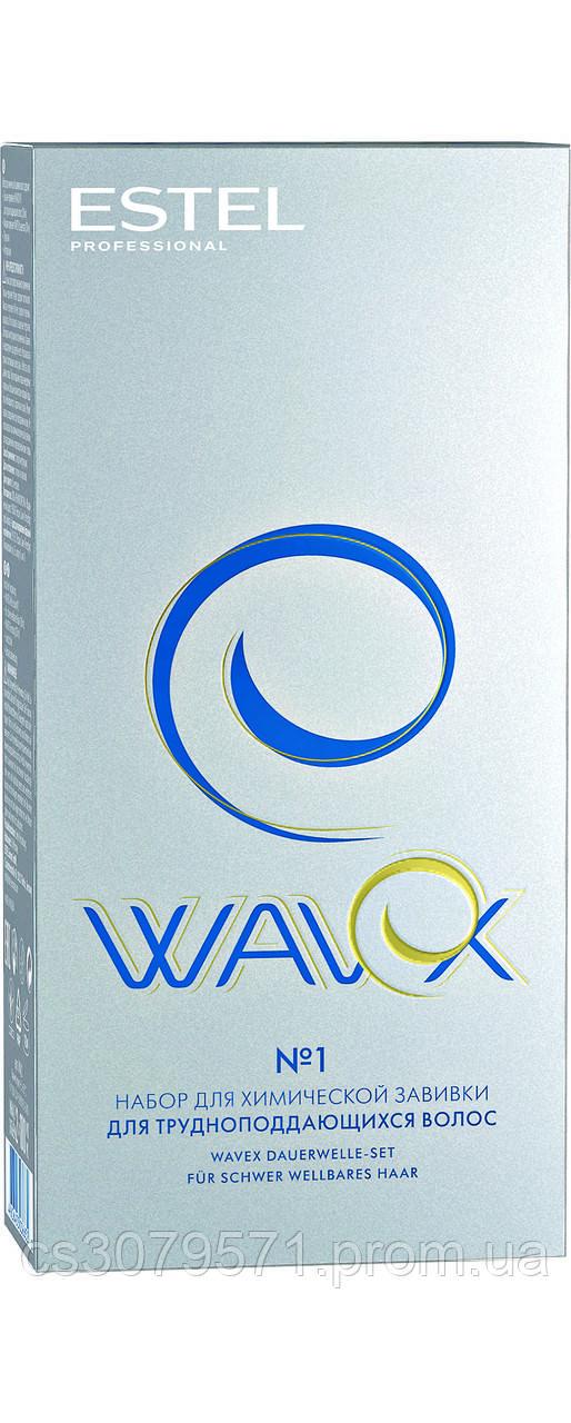 Набор для химической завивки трудно поддающихся волос Estel Professional WAVEX, 2*100 мл