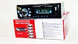 Автомагнитола Pioneer 1281 ISO - MP3+FM+USB+microSD-карта!, фото 6