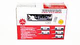 Автомагнитола Pioneer 1281 ISO - MP3+FM+USB+microSD-карта!, фото 7