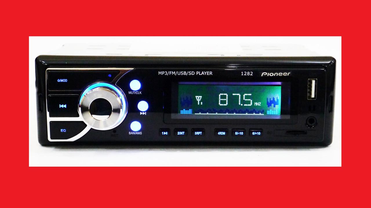 Автомагнітола Pioneer 1282 ISO - MP3+FM+USB+microSD-карта!