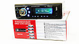Автомагнітола Pioneer 1282 ISO - MP3+FM+USB+microSD-карта!, фото 3