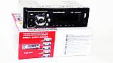 Автомагнітола Pioneer 1282 ISO - MP3+FM+USB+microSD-карта!, фото 5
