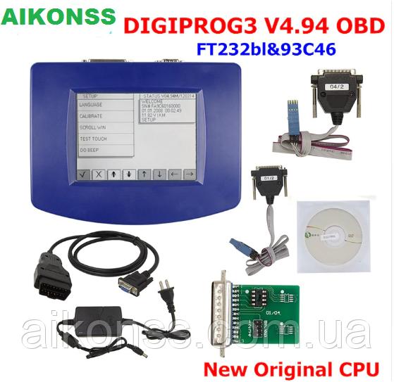 DigiProg 3 V4.94 программатор Digiprog III OBD  с адаптерами ST01 ST04  корректор одометра FT232BL 93C46