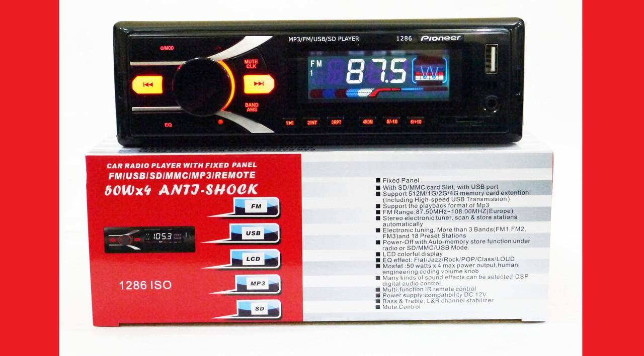 Автомагнитола Pioneer 1286 ISO - MP3+FM+USB+microSD-карта!