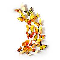 (12 шт) Набор бабочек 3D на магните, ЖЕЛТЫЕ цветные