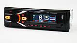 Автомагнитола Pioneer 1286 ISO - MP3+FM+USB+microSD-карта!, фото 7