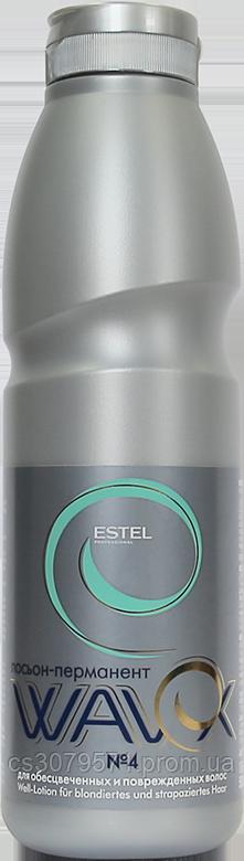 Лосьон-перманент №4 WAVEX для обесцвеченных и поврежденных волос, Estel Professional 500 мл