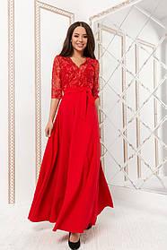 К608/1 Вечернее платье в пол (размеры 44-52)