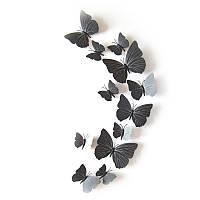 (12 шт) Набор бабочек 3D на магните, ЧЕРНЫЕ цветные