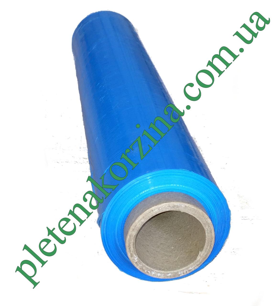 Стретч-плёнка синяя