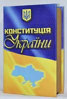 Книга сейф С705-6