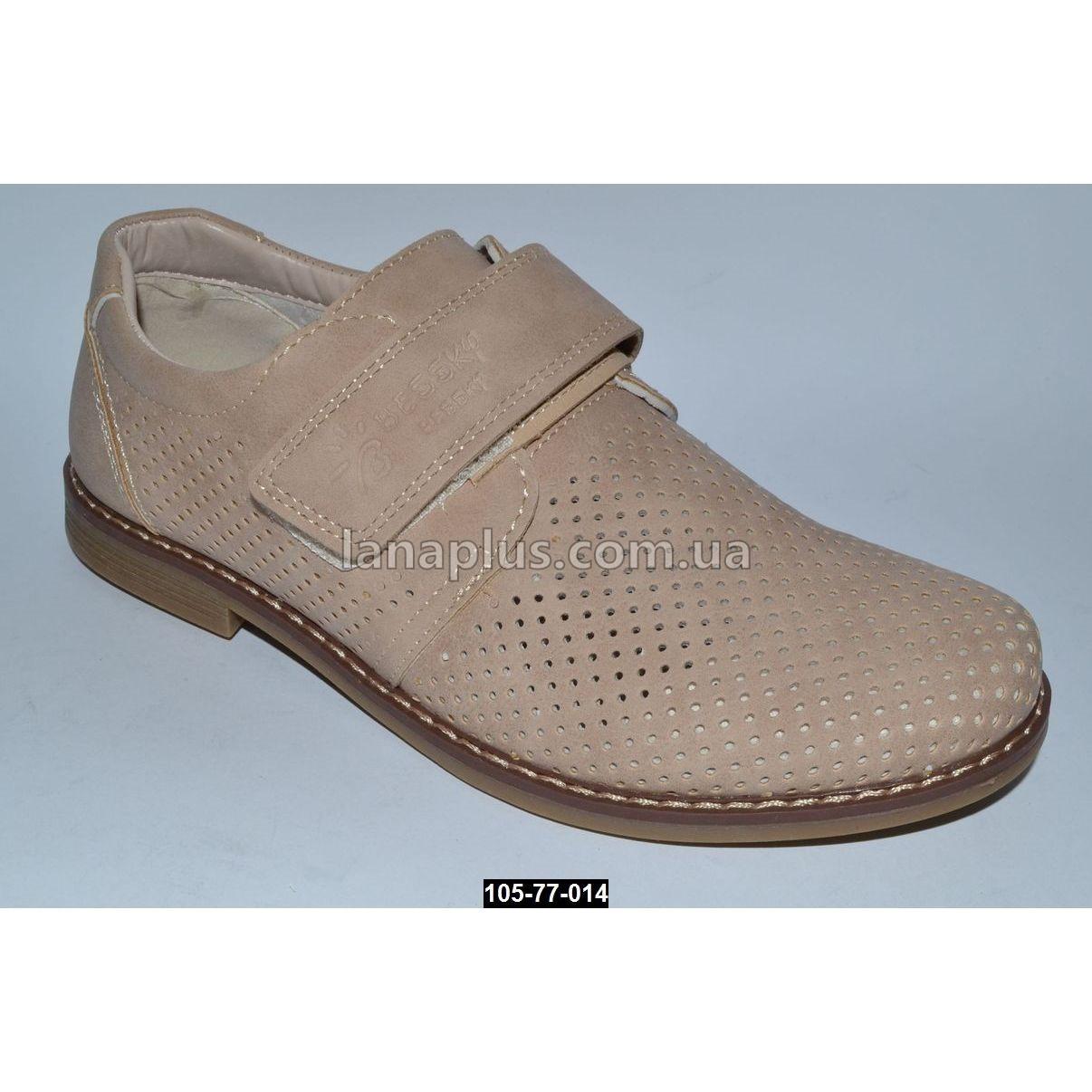 Летние туфли для мальчика, 37 размер (24 см), супинатор, 105-77-014