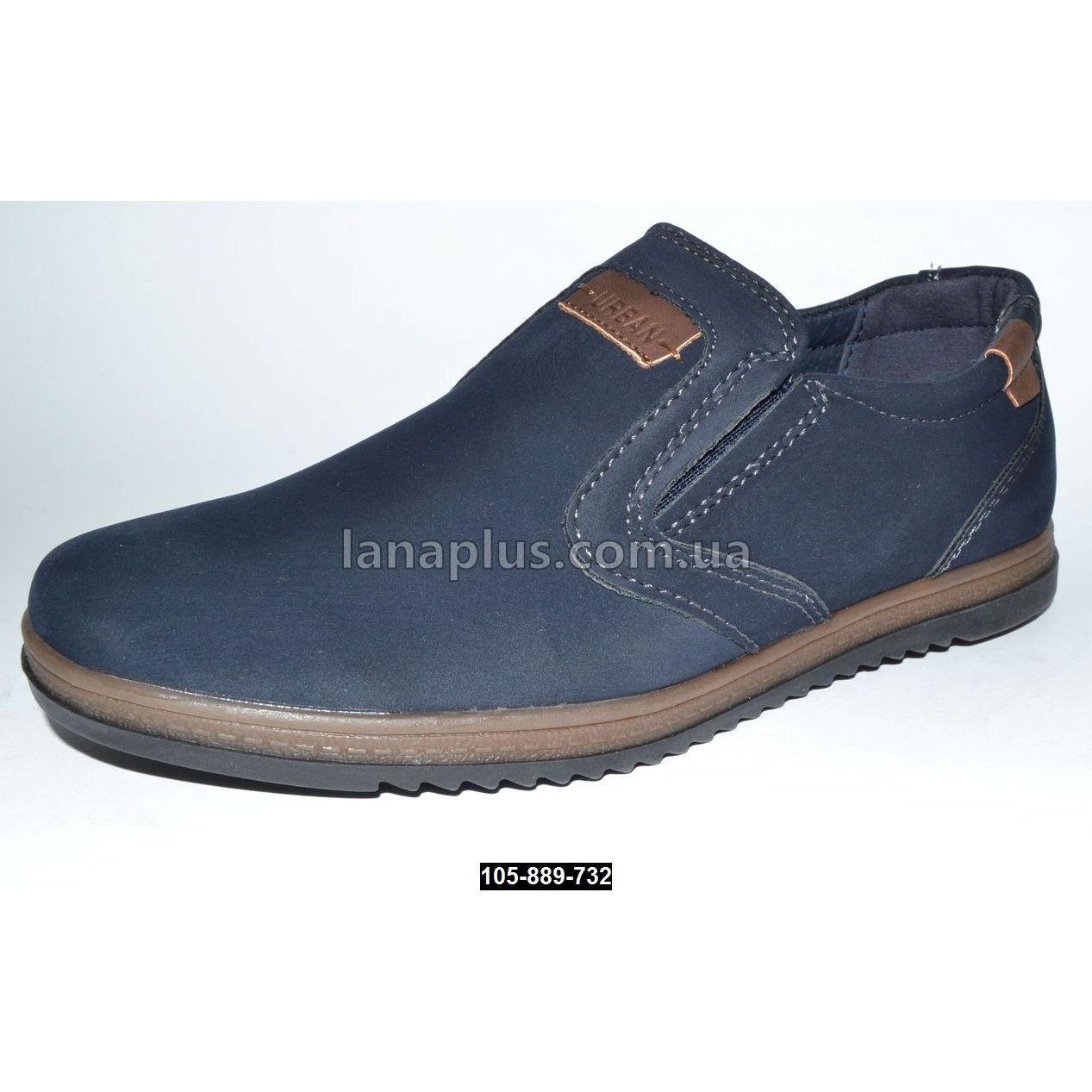 Туфли для мальчика 37 размер (23.5 см), супинатор, 105-889-732